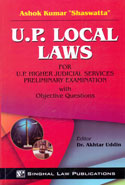 UP Local Laws for UP Higher Judicial Services Preliminary Examination with Objective Questions