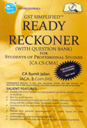 GST Simplified Ready Reckoner With Question Bank for Students of Professional Studies CA CS CMA