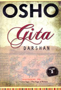 Gita Darshan Volume 2