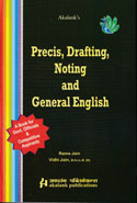 Precis Drafting Noting and General English