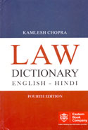 Law Dictionary English Hindi