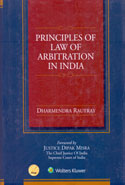 Principles of Law of Arbitration in India