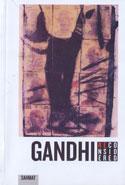 Gandhi Reconsidered