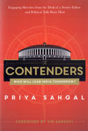 The Contenders Who Will Lead India Tomorrow