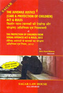 The Juvenile Justice Care and Protection of Children Act and Rules and the Protection of Children From Sexual Offences Act and Rules 2012 In Diglot Edition