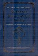 Srimad Bhagavad Gita In 2 Volumes
