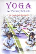 Yoga For Primary Schools