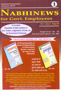 Nabhinews For Government Employees Annual Subscription