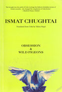 Obsession and Wild Pigeons