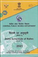 Delhi Schedule of Rates 2018 in 2 Vols DSR
