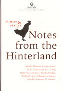 Notes from the Hinterland