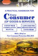 A Practical Handbook for Every Consumer