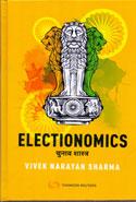 Electionomics