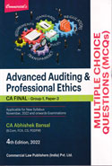 MCQs on Advanced Auditing and Professional Ethics for C A Final