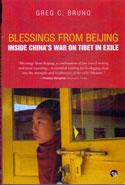 Blessings from Beijing