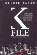 K File