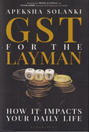 GST for the Layman