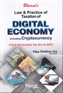 Law and Practice of Taxation of Digital Economy
