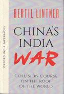 Chinas India War