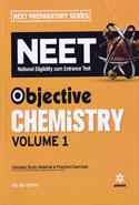 NEET Objective Chemistry Vol - 1