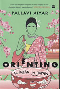 Orienting An Indian in Japan